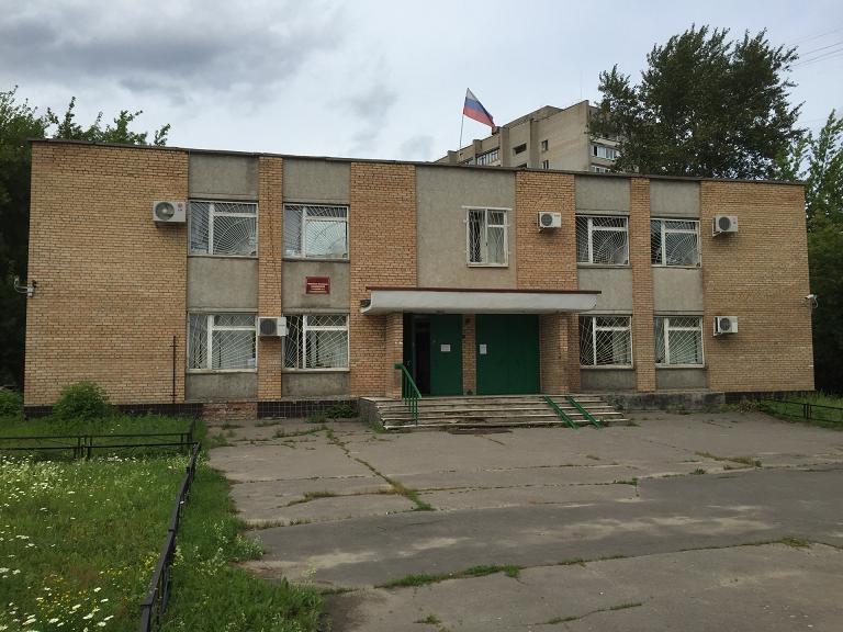 Балашихинский городской суд Московской области