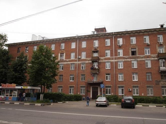 Долгопрудненский городской суд Московской области