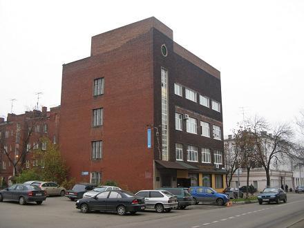 Мытищинский городской суд Московской области
