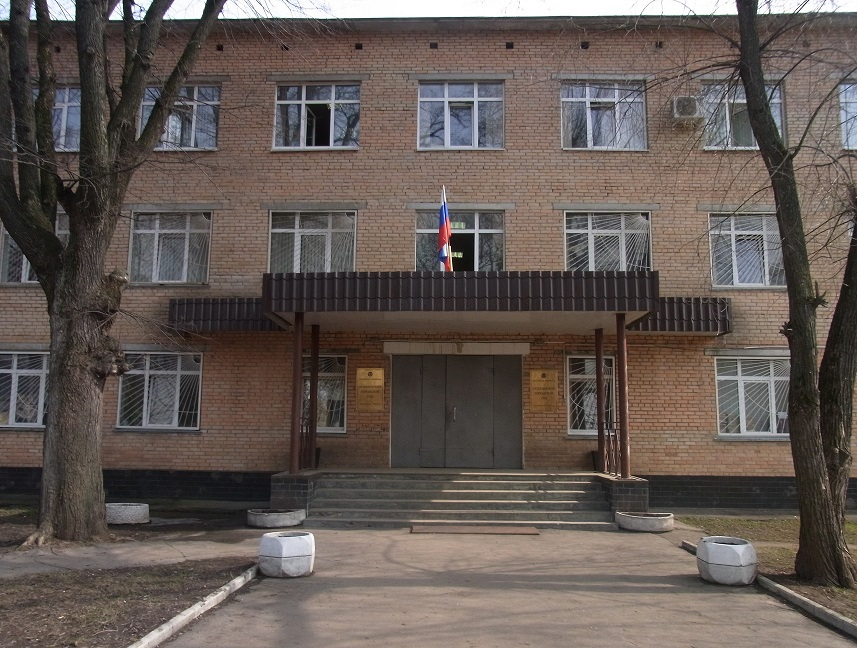 Пушкинский городской суд Московской области
