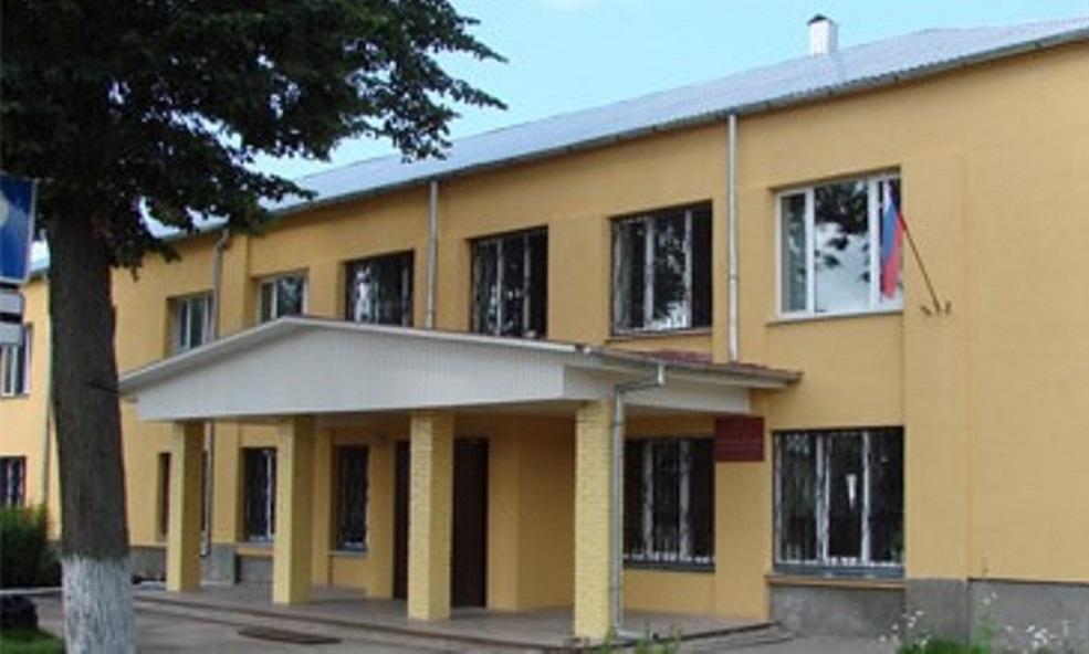 Волоколамский городской суд Московской области