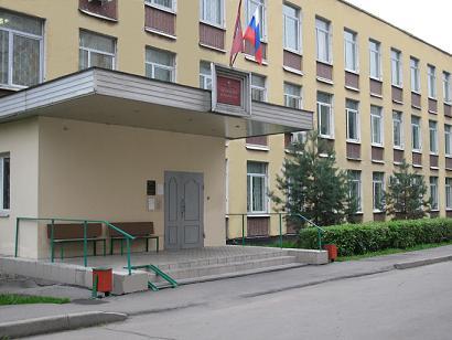 Чертановский районный суд Москвы
