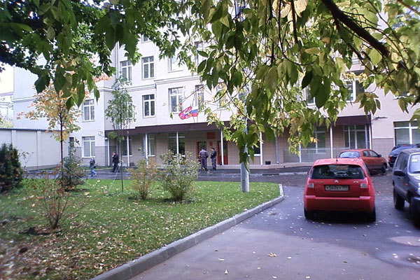 Дорогомиловский районный суд Москвы
