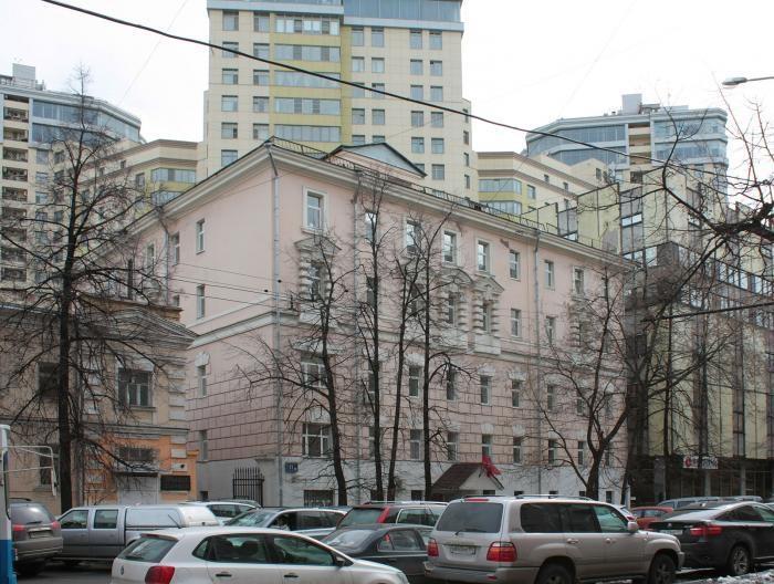Гагаринский районный суд Москвы