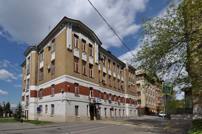 Хамовнический районный суд Москвы