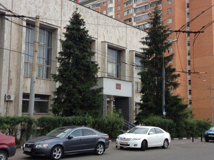 Хорошевский районный суд Москвы