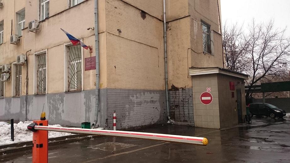 Савеловский районный суд Москвы