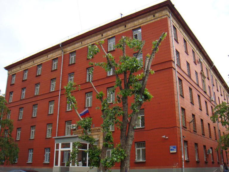 Зюзинский районный суд Москвы